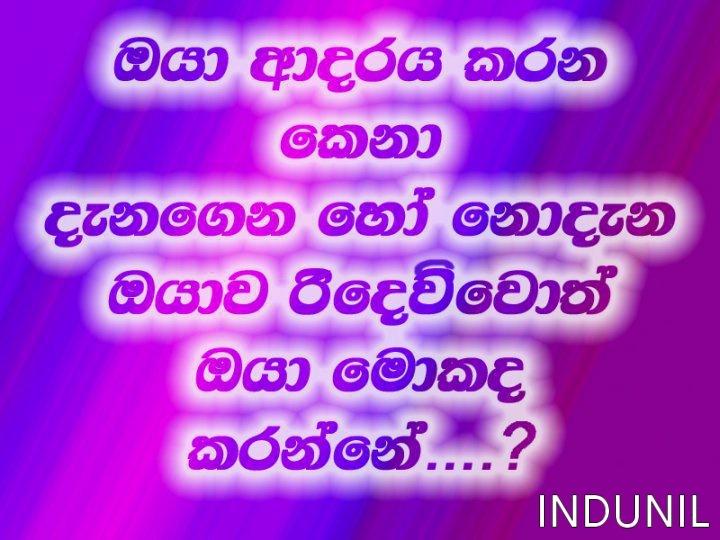 Vikumsri Sinhala Love Mms Photos Collection