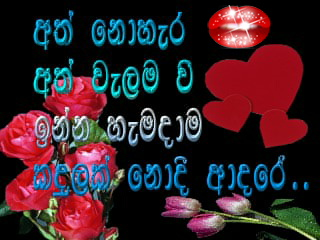 "This is ~ViKuMsRi~ New segment-""Sinhala love mms photos collections ..."